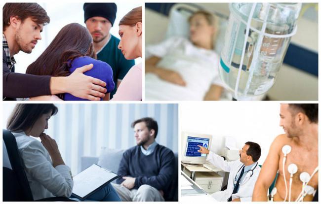 этапы лечения наркомана